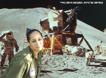 Eden Abergil gets meme treatment; says would be glad to massacre Arabs
