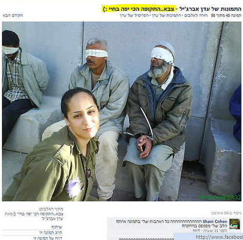 IDF officer poses with blindfolded Palestinians, posts pics on Facebook